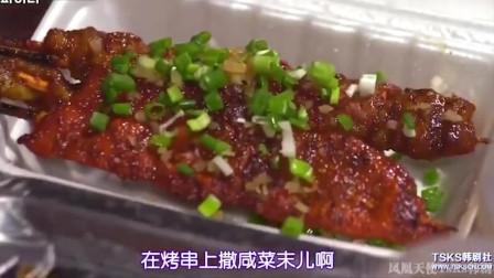跟白钟元一起看韩国人眼中的成都美食吧!太美味了