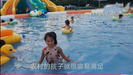 婆婆做了河南特色美食,吃了饭带孩子们去最简陋的游泳池游泳