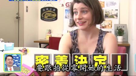 日本综艺:外国妞在东京租房,一个月四千人民币的房子连地板都会有惊喜!