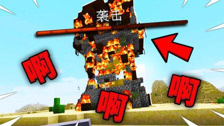 我的世界 我烧了掠夺者前哨站后他们来找我复仇啦!Minecraft 第八集