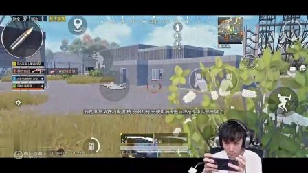 DK-不求人: 精彩喷子3杀
