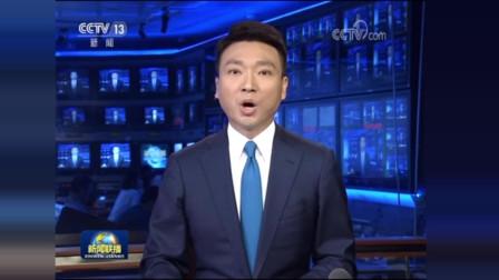 """新闻联播:大家听了可别""""喷饭""""啊!"""