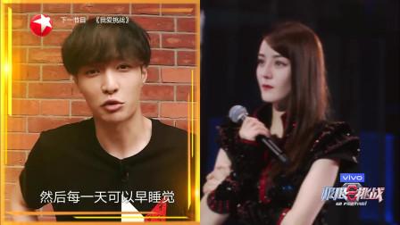 岳云鹏张艺兴有话对热巴说:早点找个男朋友,快结婚生子吧!