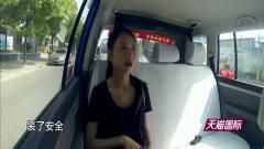 极限挑衅:黄磊开出租车,偶遇社会人三哥,这对话太搞笑了