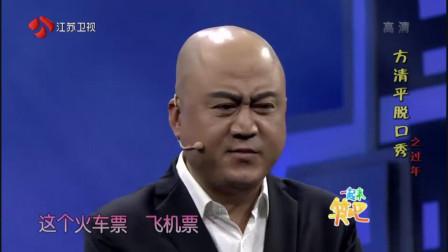 我去广州演出,火车票飞机票全没有了,我滑旱冰回的北京