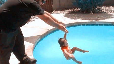宝宝被老爸扔进泳池,吓坏路人,不料宝宝是个游泳的王者!