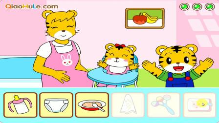益智游戏,巧虎妈妈忙不过来了,只能找巧虎帮忙,巧虎做的真棒!