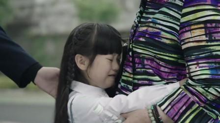 婷婷听力受损唱歌跑调,遭到奶奶嘲笑,跑出门撞到怀孕小三