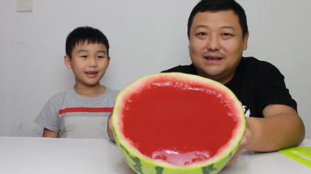 有趣的美食DIY 把西瓜做成一个原汁原味的西瓜果冻 好玩又好吃