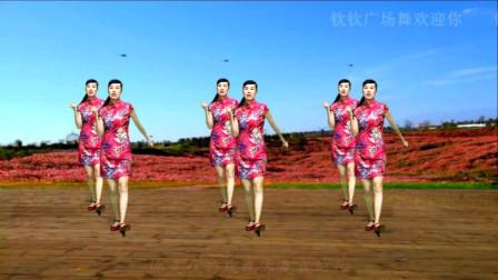 钦钦广场舞视频《你是我的玫瑰花》简单适合中老人坝坝舞
