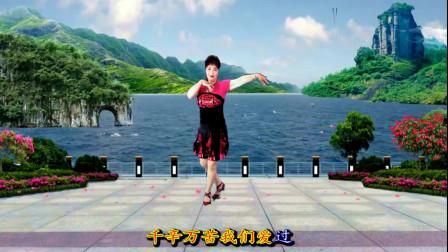 吕芳广场舞教学视频《唱一首情歌》0基础舞蹈正背面及分解动作