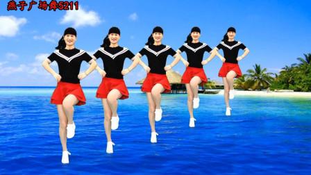 燕子5211水兵舞教学视频《隔壁的女孩》 手把手分解教程