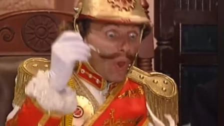 洋人用冰淇淋嘲讽中国王爷,王爷用中国美食化解尴尬,真的机智