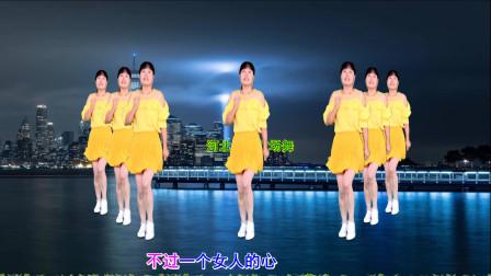 河北青青64步广场舞视频《全是爱》广场热门健身操