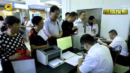 湖南城乡低保及脱贫收入再提标,脱贫年人均纯收入升至3700元