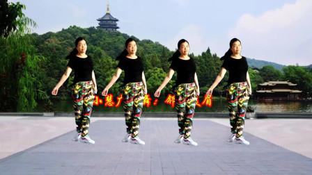 网红模特步子舞《邻家美眉》零基础16步,动感俏丽易学真好看