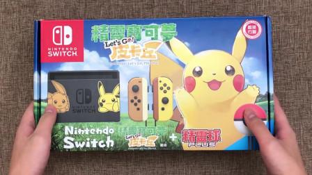 """网上买了个""""Switch游戏机""""开箱:我的天,这货居然能玩王者?"""