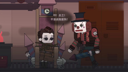 D5小队:小丑徐有乐智商堪忧,本想秀歇后语却绕圈圈骂自己,被自己蠢哭了!