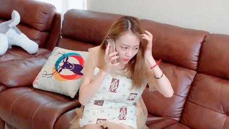 祝晓晗妹妹搞笑短剧:闺女偷听老爸跟初恋情人打电话,赶紧跟老妈汇报,原来是这样!