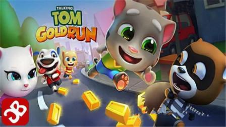 汤姆猫跑酷15 遇到小浣熊 可惜没打过 儿童少儿游戏