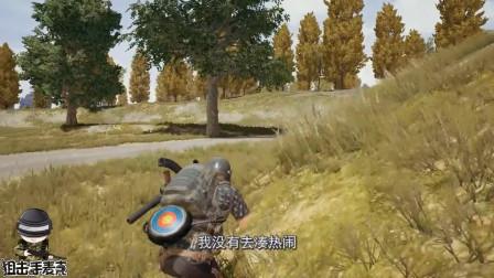 狙击手麦克:SKS压枪技术,教你如何克服后坐力,3枪一个!