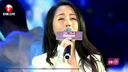 """""""不老女神""""杨钰莹献唱《糊涂的爱》,甜美歌声让人难以抗拒"""