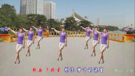 点击观看《好学动感舞蹈视频《卡路里》梦中的流星跳舞视频》