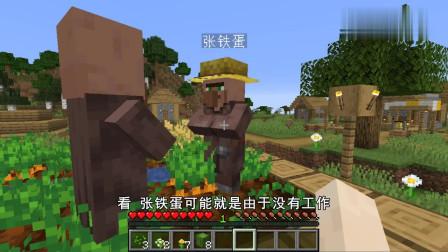 我的世界:菜地旁边有这个木桶!不仅村民来得勤,而且庄稼长得好