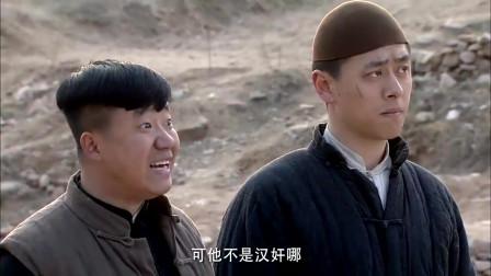 零炮楼:罗警长与鲁县长在路上,碰见抗日别动队,想要投靠他们