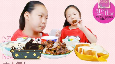 面对妈妈做的椰子鸡,吃货姐妹俩能坚持住吗?