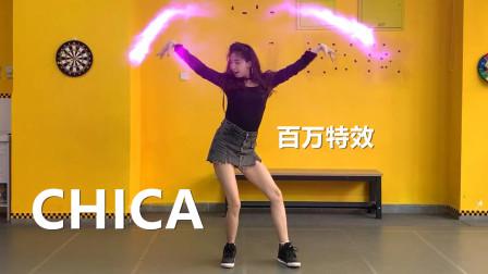 点击观看《南舞团翻跳舞蹈视频 chica 金请夏》