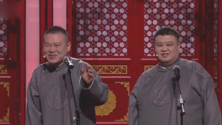 岳云鹏孙越这段堪称史上巨作的相声,台下观众领导都笑成了一片!
