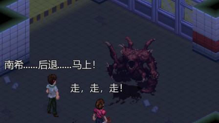 【易拉罐】怪奇物语3#9邮局大佬合体变成了怪物