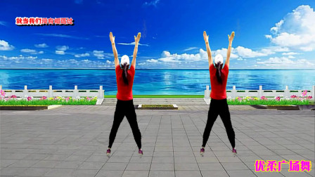 点击观看《优柔健身操视频《最美街道》快速燃脂 强力瘦身》