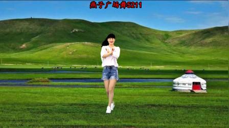 点击观看《燕子5211健身舞视频《玛尼情歌》附正背面32步教程分解》