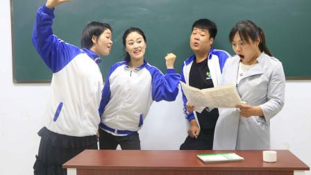 老师把试卷整丢了,让同学们重新考一次,没想全班都考了100分