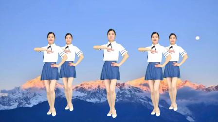 16步简单水兵舞《雪山阿佳》新生代舞蹈太好看了