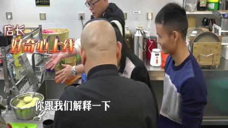《大叔小馆》:美食作家王刚接不住郭德纲的话,孟非:你是我认识的第四个王刚