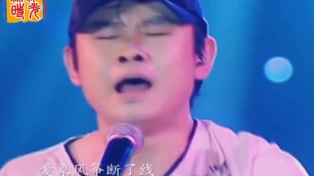听刀郎现场演唱的:《西海情歌》才知道为什么刀郎那么火了!千古绝唱