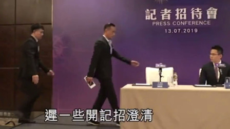 洗米华损害香港博彩业荣誉?太阳城执行董事:一切正常没任何影响