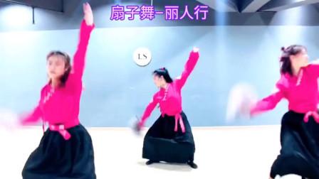 简单古典扇子舞视频《丽人行》适合上班白领舞蹈