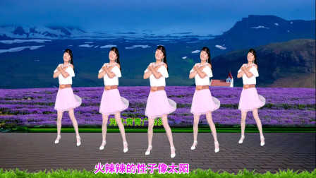 点击观看《适合初学者健身舞视频《花城姑娘》附河北青青32步教程分解》