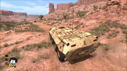 坦克 VS 辣鸡 ??车祸模拟,BeamNG