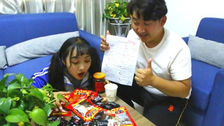 女儿考试考了满分,爸爸自制辣条,吃到最后女儿失忆了