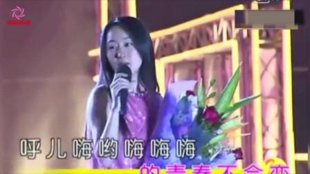 当年的杨钰莹真的太美了,终于找到现场版了,忍不住多看两眼!
