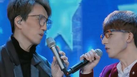 林志炫携手三位粉丝唱《离人》 演绎的感人至深 全场观众为之动容