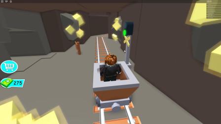 Roblox模拟器 上了矿车后,会把我带到哪里去?