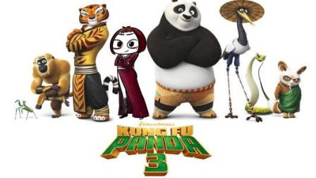 功夫熊猫3:不可辜负的只有蠢萌和吃货!