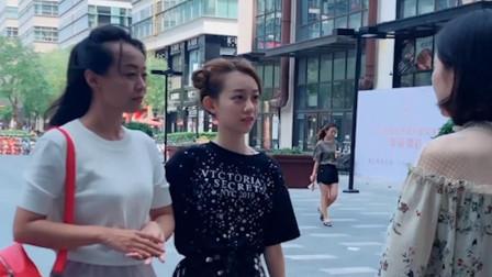 祝晓晗妹妹搞笑短剧:闺女想出去玩,竟想出这么一招,真是高手啊