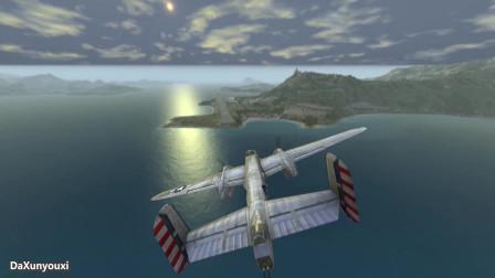 车祸模拟器:飞机起落架发生故障,强行降落发生爆炸
